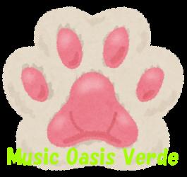 Music Oasis Verde
