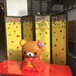2月のお知らせ(横浜&奈良・橿原)☆